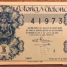 Lotería Nacional: DÉCIMO DE LOTERÍA DEL AÑO 1948, SORTEO N° 19 DEL 5/7/1948.. Lote 264734654