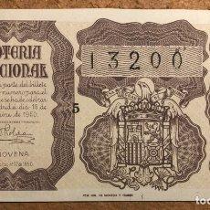 Lotería Nacional: DÉCIMO DE LOTERÍA DEL AÑO 1950, SORTEO N° 32 DEL 15/11/1950.. Lote 264737704
