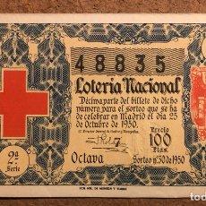 Lotería Nacional: DÉCIMO DE LOTERÍA DEL AÑO 1950, SORTEO N° 30 DEL 25/10/1950.. Lote 264737739