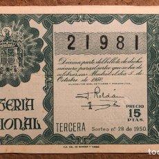 Lotería Nacional: DÉCIMO DE LOTERÍA DEL AÑO 1950, SORTEO N° 28 DEL 5/10/1950.. Lote 264737779