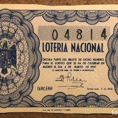 Lotería Nacional: DÉCIMO DE LOTERÍA DEL AÑO 1950, SORTEO N° 7 DEL 5 DE MARZO DE 1950.. Lote 264738084