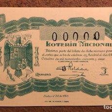 Lotería Nacional: DÉCIMO DE LOTERÍA DEL AÑO 1945 SORTEO N° 30 DEL 25 DE OCTUBRE DE 1945. 00000 DE NUMERACIÓN.. Lote 264993544