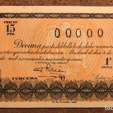 Lotería Nacional: DÉCIMO DE LOTERÍA DEL AÑO 1945 SORTEO N° 22 DEL 4 DE AGOSTO DE 1945. 00000 DE NUMERACIÓN.. Lote 264993734