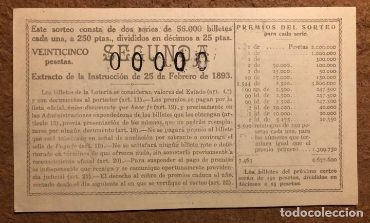 Lotería Nacional: DÉCIMO DE LOTERÍA DEL AÑO 1945 SORTEO N° 9 DEL 24 DE MARZO DE 1945. 00000 DE NUMERACIÓN. - Foto 2 - 264993904