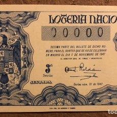 Lotería Nacional: DÉCIMO DE LOTERÍA DEL AÑO 1947 SORTEO N° 31 DEL 5 DE NOVIEMBRE DE 1947. 00000 DE NUMERACIÓN.. Lote 264994454
