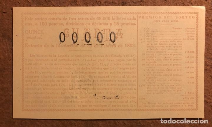 Lotería Nacional: DÉCIMO DE LOTERÍA DEL AÑO 1946 SORTEO N° 34 DEL 5 DE DICIEMBRE DE 1946. 00000 DE NUMERACIÓN. - Foto 2 - 264994569