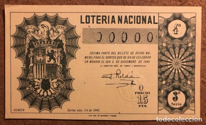 DÉCIMO DE LOTERÍA DEL AÑO 1946 SORTEO N° 34 DEL 5 DE DICIEMBRE DE 1946. 00000 DE NUMERACIÓN. (Coleccionismo - Lotería Nacional)