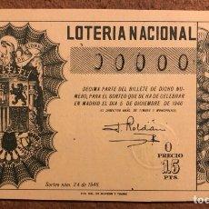 Lotería Nacional: DÉCIMO DE LOTERÍA DEL AÑO 1946 SORTEO N° 34 DEL 5 DE DICIEMBRE DE 1946. 00000 DE NUMERACIÓN.. Lote 264994569