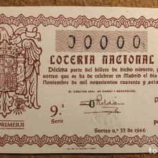 Lotería Nacional: DÉCIMO DE LOTERÍA DEL AÑO 1946 SORTEO N° 33 DEL 25 DE NOVIEMBRE DE 1946. 00000 DE NUMERACIÓN.. Lote 264994594
