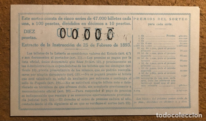 Lotería Nacional: DÉCIMO DE LOTERÍA DEL AÑO 1946 SORTEO N° 2 DEL 15 DE ENERO DE 1946. 00000 DE NUMERACIÓN. - Foto 2 - 264994864