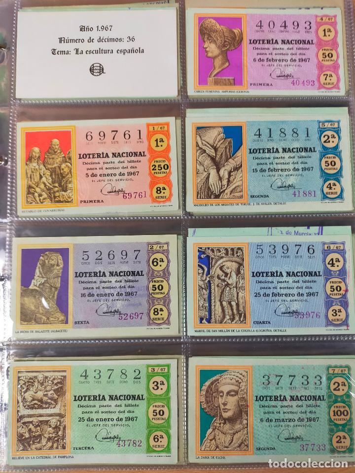 Lotería Nacional: Colección décimos de lotería España años 1967-1990 CAPICUAS Y NUMEROS BAJOS EXCELENTE! - Foto 4 - 265158944