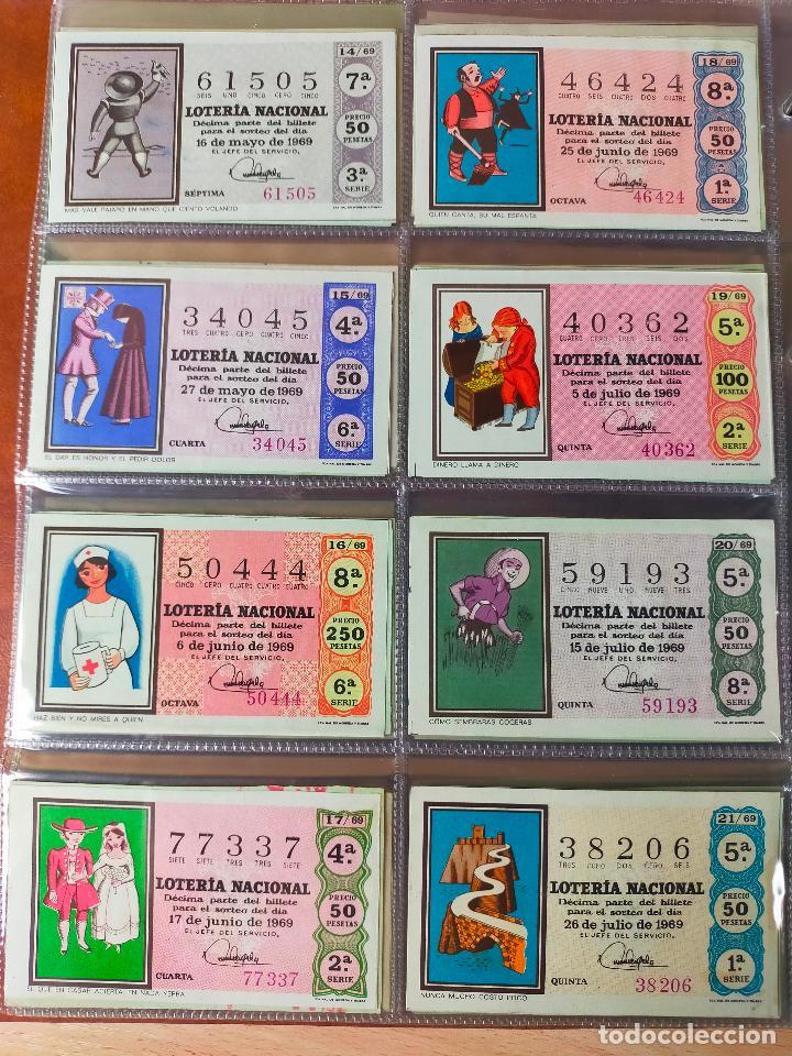Lotería Nacional: Colección décimos de lotería España años 1967-1990 CAPICUAS Y NUMEROS BAJOS EXCELENTE! - Foto 17 - 265158944