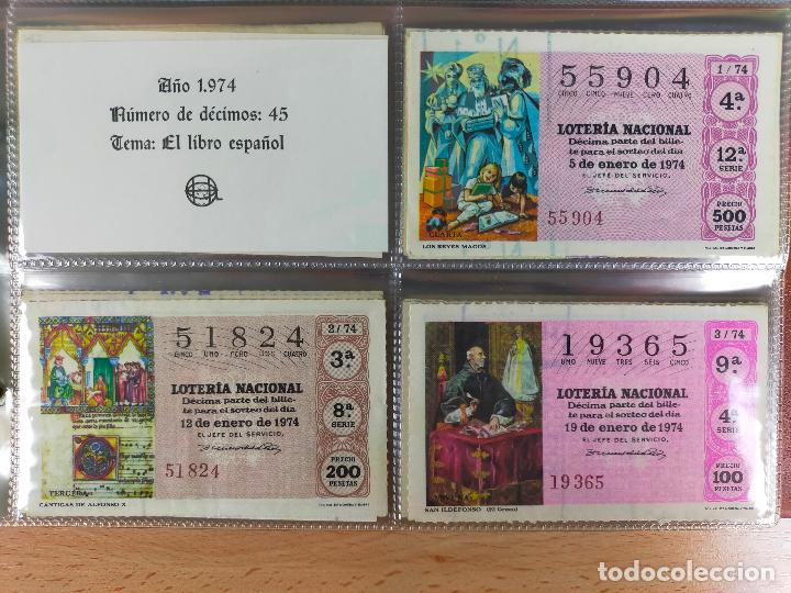 Lotería Nacional: Colección décimos de lotería España años 1967-1990 CAPICUAS Y NUMEROS BAJOS EXCELENTE! - Foto 42 - 265158944