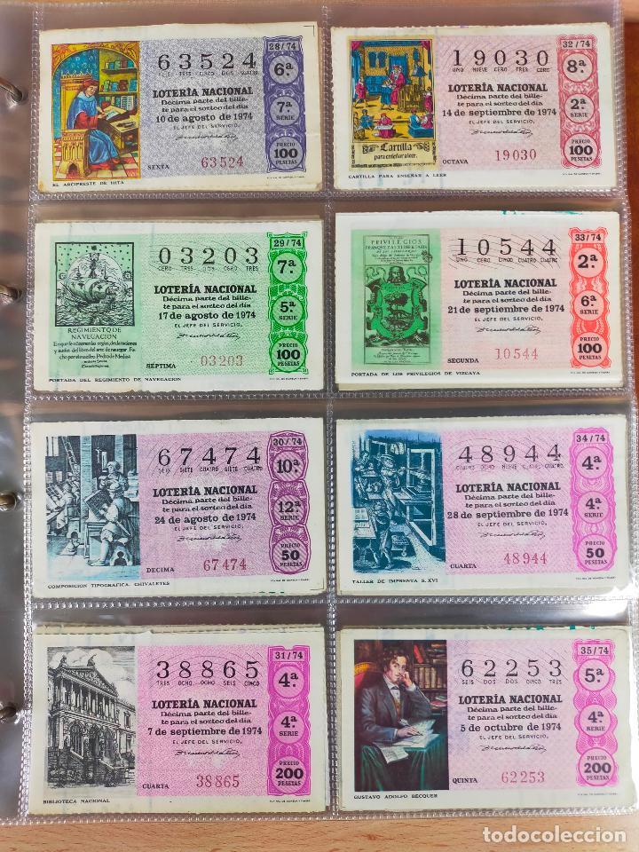 Lotería Nacional: Colección décimos de lotería España años 1967-1990 CAPICUAS Y NUMEROS BAJOS EXCELENTE! - Foto 47 - 265158944