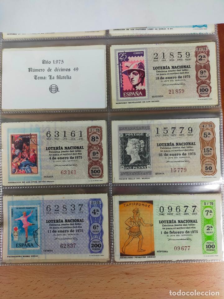 Lotería Nacional: Colección décimos de lotería España años 1967-1990 CAPICUAS Y NUMEROS BAJOS EXCELENTE! - Foto 50 - 265158944