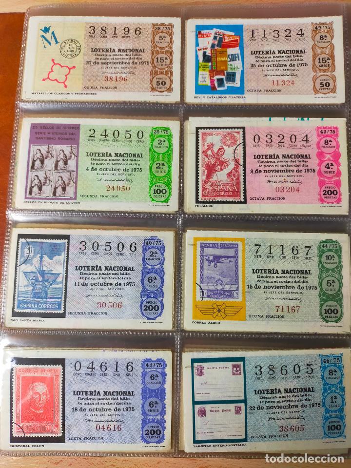 Lotería Nacional: Colección décimos de lotería España años 1967-1990 CAPICUAS Y NUMEROS BAJOS EXCELENTE! - Foto 55 - 265158944
