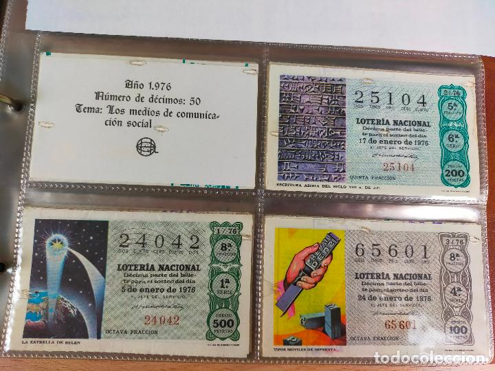 Lotería Nacional: Colección décimos de lotería España años 1967-1990 CAPICUAS Y NUMEROS BAJOS EXCELENTE! - Foto 57 - 265158944