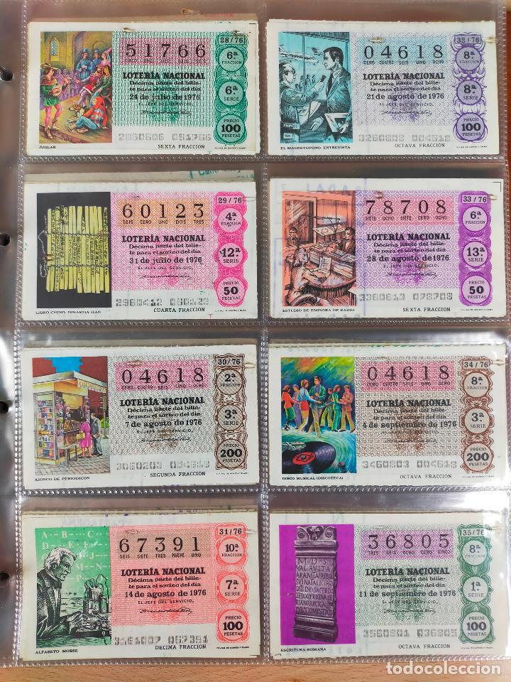 Lotería Nacional: Colección décimos de lotería España años 1967-1990 CAPICUAS Y NUMEROS BAJOS EXCELENTE! - Foto 61 - 265158944