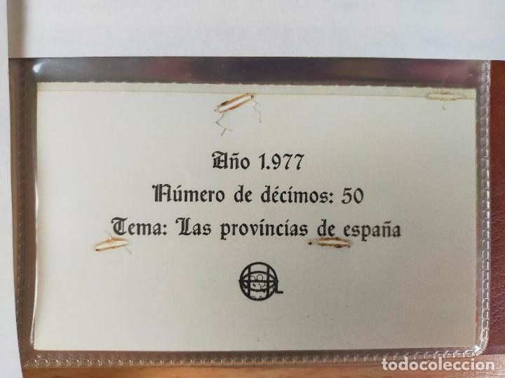 Lotería Nacional: Colección décimos de lotería España años 1967-1990 CAPICUAS Y NUMEROS BAJOS EXCELENTE! - Foto 64 - 265158944