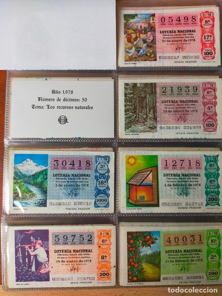 Lotería Nacional: Colección décimos de lotería España años 1967-1990 CAPICUAS Y NUMEROS BAJOS EXCELENTE! - Foto 72 - 265158944