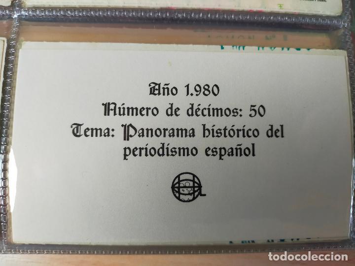 Lotería Nacional: Colección décimos de lotería España años 1967-1990 CAPICUAS Y NUMEROS BAJOS EXCELENTE! - Foto 86 - 265158944