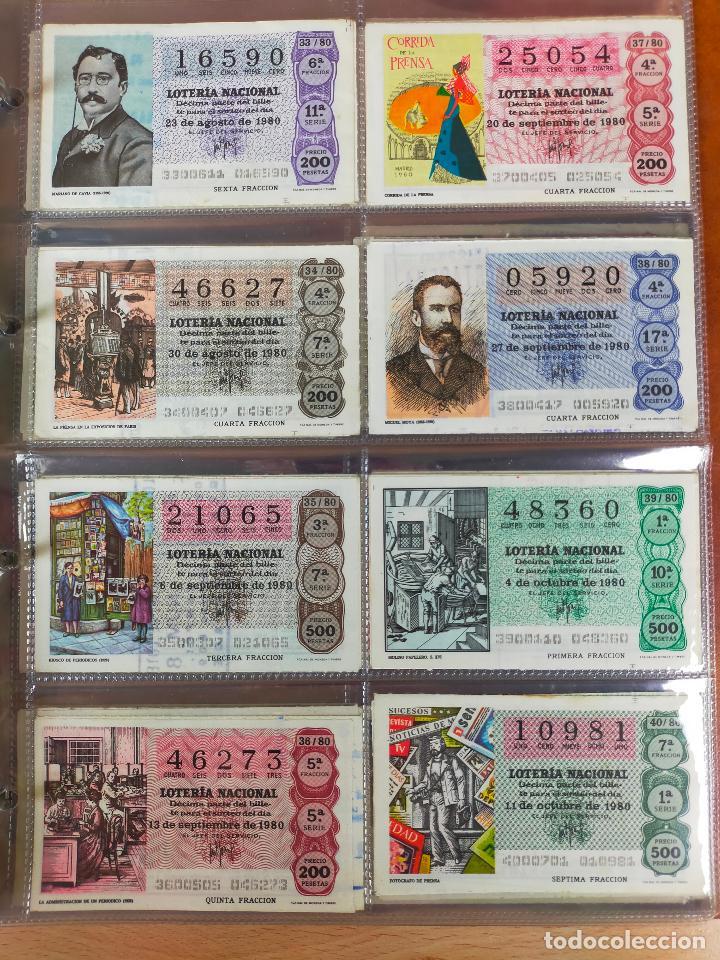 Lotería Nacional: Colección décimos de lotería España años 1967-1990 CAPICUAS Y NUMEROS BAJOS EXCELENTE! - Foto 91 - 265158944
