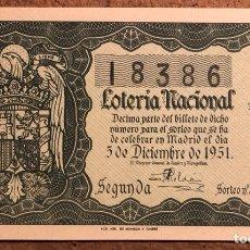 Lotería Nacional: DÉCIMO DE LOTERÍA DEL AÑO 1951, SORTEO N° 34 DEL 5 DE DICIEMBRE DE 1951. Lote 265391814