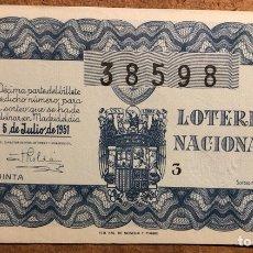 Lotería Nacional: DÉCIMO DE LOTERÍA DEL AÑO 1951, SORTEO N° 19 DEL 5 DE JULIO DE 1951.. Lote 265392149