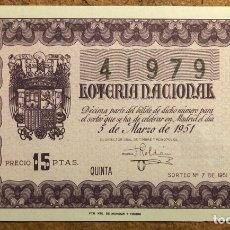 Lotería Nacional: DÉCIMO DE LOTERÍA DEL AÑO 1951, SORTEO N° 7 DEL 5 DE MARZO DE 1951.. Lote 265392434