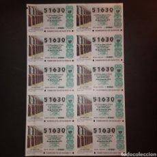 Lotería Nacional: AÑO 1995 SORTEO 8 PLIEGO DE 10 DECIMOS LOTERIA NACIONAL DEL SABADO. Lote 265973283