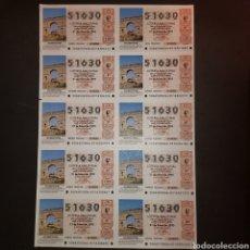 Lotería Nacional: AÑO 1995 SORTEO 6 PLIEGO DE 10 DECIMOS LOTERIA NACIONAL DEL SABADO. Lote 265973483