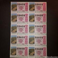 Lotería Nacional: AÑO 1995 SORTEO 4 PLIEGO DE 10 DECIMOS LOTERIA NACIONAL DEL SABADO. Lote 265973713