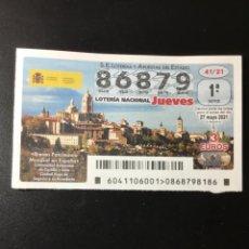 Loterie Nationale: DECIMO LOTERÍA 2021 JUEVES SORTEO 41/21. Lote 266037118