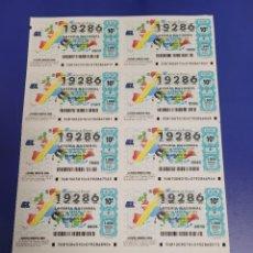 Loterie Nationale: LOTERIA AÑO 2000 SORTEO 81 BILLETE COMPLETO SABADO. Lote 266798094
