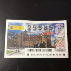 Loterie Nationale: DECIMO LOTERÍA 2021 JUEVES SORTEO 43/21. Lote 267656029