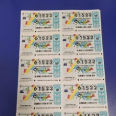 Loterie Nationale: LOTERIA NACIONAL AÑO 1999 SORTEO 83 BILLETE COMPLETO SABADO. Lote 267838799
