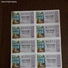 Lotería Nacional: BILLETE COMPLETO LOTERÍA NACIONAL DE DIA 05-01-74, SORTEO 1/74, LOS REYES MAGOS.. Lote 268163669