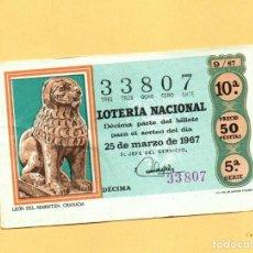 Loterie Nationale: LOTERIA NACIONAL 1967 SORTEO Nº 9 SERIE 5ª. Lote 268421724