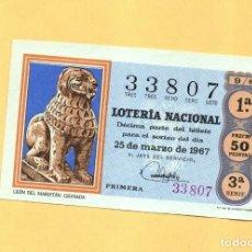 Loterie Nationale: LOTERIA NACIONAL 1967 SORTEO Nº 9 SERIE 3ª. Lote 268422444