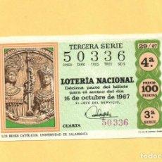 Loterie Nationale: LOTERIA NACIONAL 1967 SORTEO Nº 29 SERIE 3ª. Lote 268425324