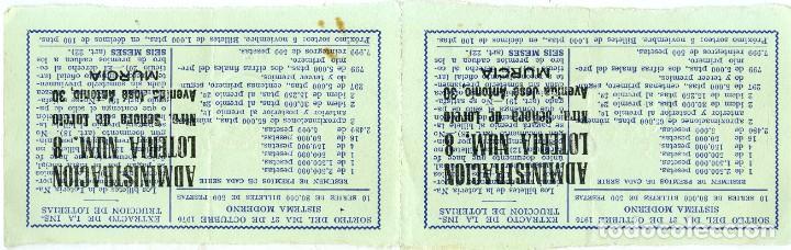 Lotería Nacional: LOTERIA NACIONAL. DOS DÉCIMOS Nº 15.009 DE 50 PESETAS CADA UNO. Día 27 de octubre de 1970 - Foto 2 - 268741759