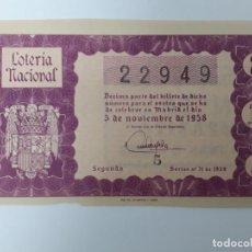 Lotería Nacional: 1 DECIMO DE LOTERIA NACIONAL DEL AÑO 1958 - SORTEO 31. Lote 269028654