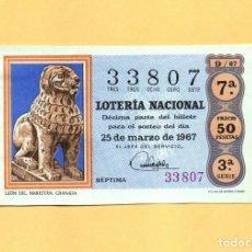 Lotería Nacional: LOTERIA NACIONAL 1967 SORTEO Nº 9 SERIE 3ª. Lote 269041978