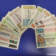 Lotería Nacional: LOTERIA NACIONAL AÑO 1970 COMPLETO. Lote 269144213