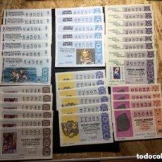 Lotería Nacional: LOTE 123 DECIMOS AÑOS 70 CORRELATIVOS DIFERENTES SORTEOS. Lote 269149618