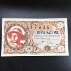 Lotería Nacional: DECIMO LOTERÍA 1948 SORTEO 36/48 GRAN FORMATO. Lote 269233993