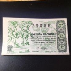 Lotería Nacional: DECIMO LOTERÍA 1963 SORTEO 11/63 GRAN FORMATO. Lote 269234073