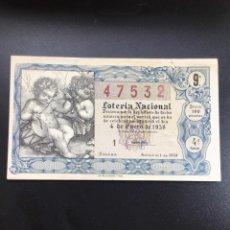 Lotería Nacional: DECIMO LOTERÍA 1958 SORTEO 1/58 GRAN FORMATO. Lote 269234878