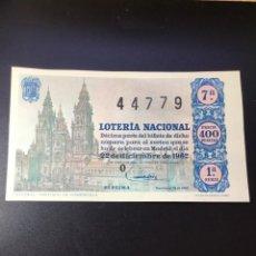 Lotería Nacional: DECIMO LOTERÍA 1962 SORTEO 36/62 GRAN FORMATO. Lote 269234963