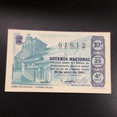 Lotería Nacional: DECIMO LOTERÍA 1965 SORTEO 12/65 GRAN FORMATO. Lote 269235773